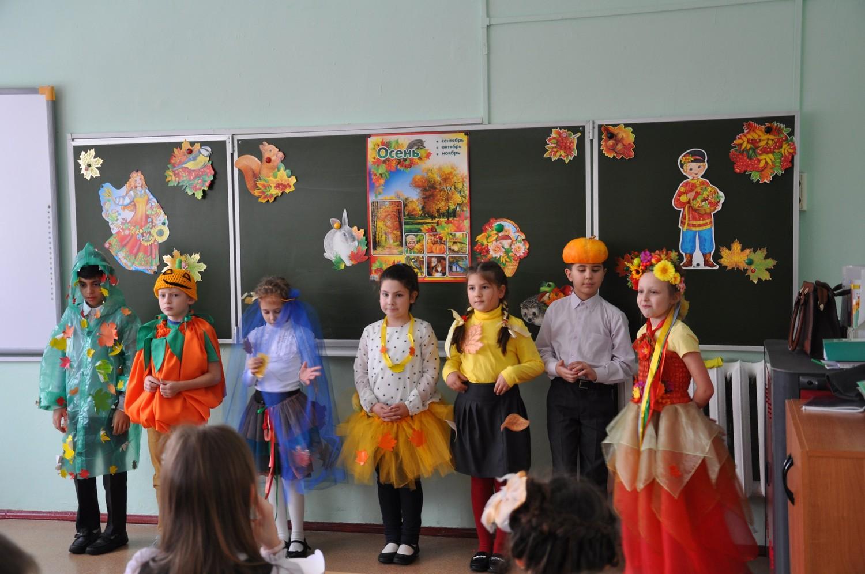 Сценарий для праздника осени в начальной школе сценарий